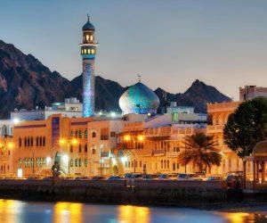 Oman Tour guidati – Partenze garantite